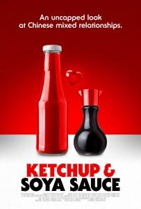 ketchup_soyasauce_poster