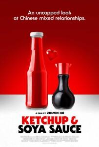 ketchup_soyasauce_poster(web)